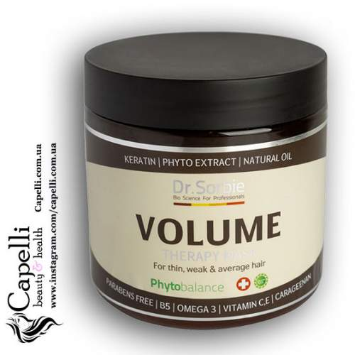 Фото - Dr.Sorbie Volume Therapy Mask